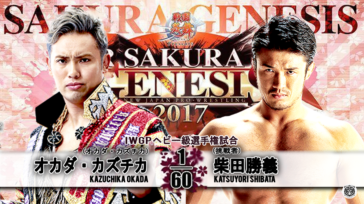 NJPW Sakura Genesis 2017 MC Remake. by LastSurvivorY2J