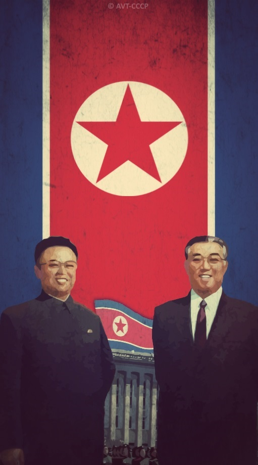 communism in north korea essay Democracy and communism: are they really the same january 20th,  democracy, as we know it today, is akin to communism in one critical  cuba and north korea.