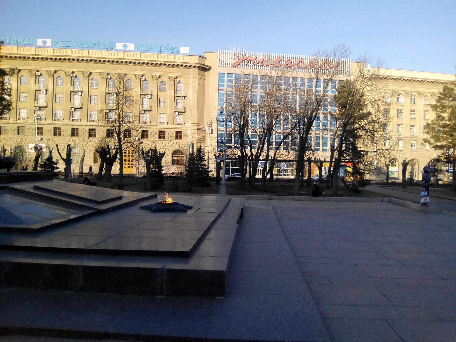 Volgograd. Department store by Not-Sleeping-Owl