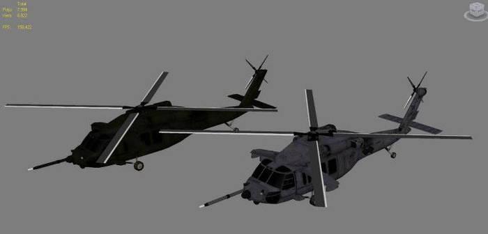MH-60 Pave hawk