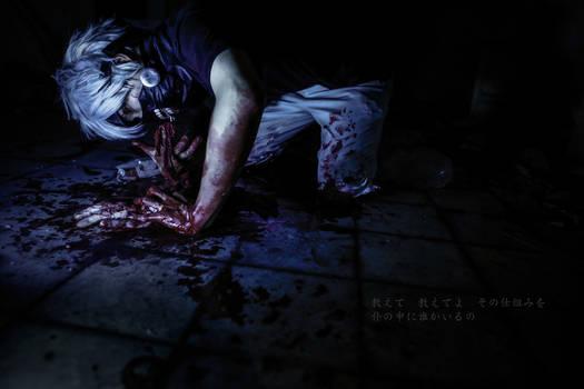 Tokyo Ghoul - Ken Kaneki :: 02