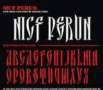 MCF Perun