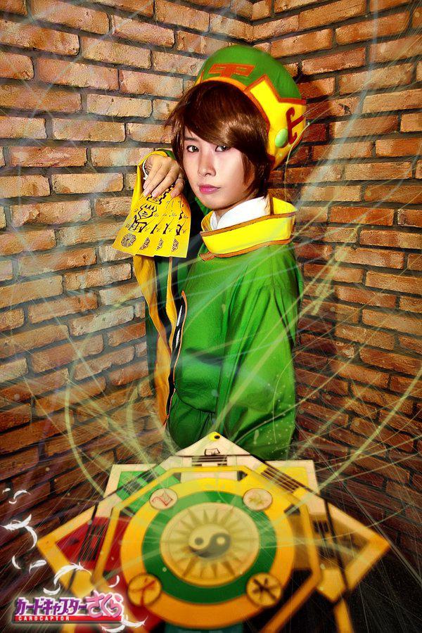 CCS : Li Syaoran by studioK2