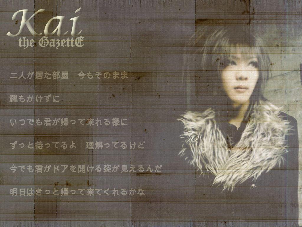 GazettE (Visual kei) - Página 4 Kai___Reila_by_sayurimaxwell