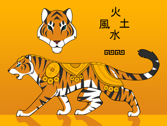 Coin Tiger by DeguArts