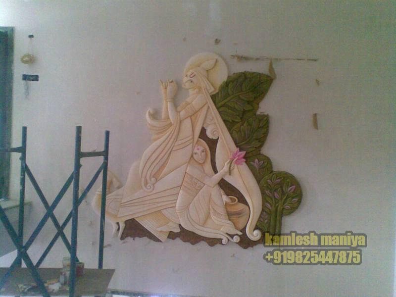 Siporex And Wall Relief Art By Ksmaniya On DeviantArt