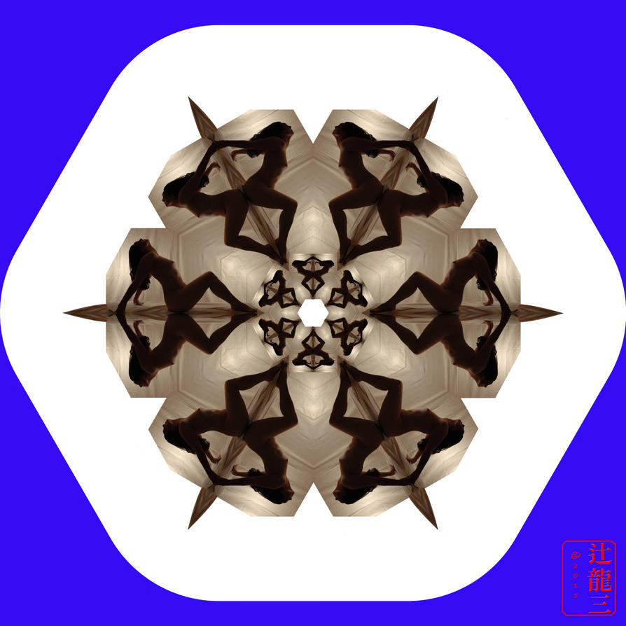 Special Snowflake #1 by madshutterbug