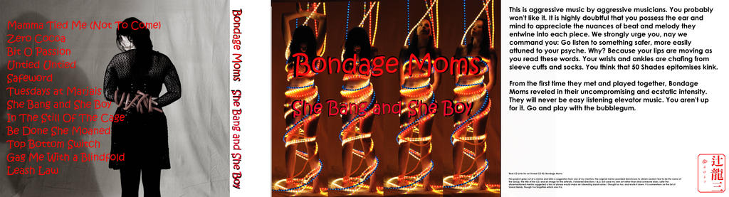Real CD Cover to Unreal CD #2: Bondage Moms
