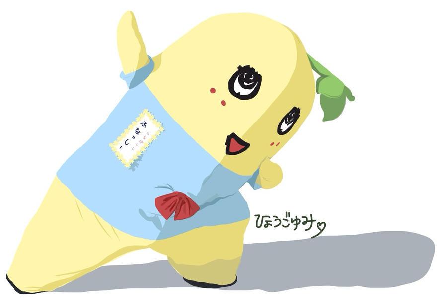 Funasshi by yumi71