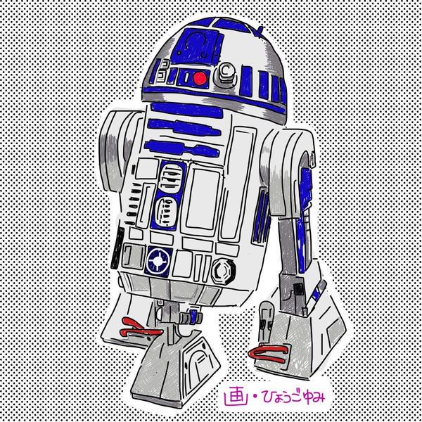 R2D2 by yumi71