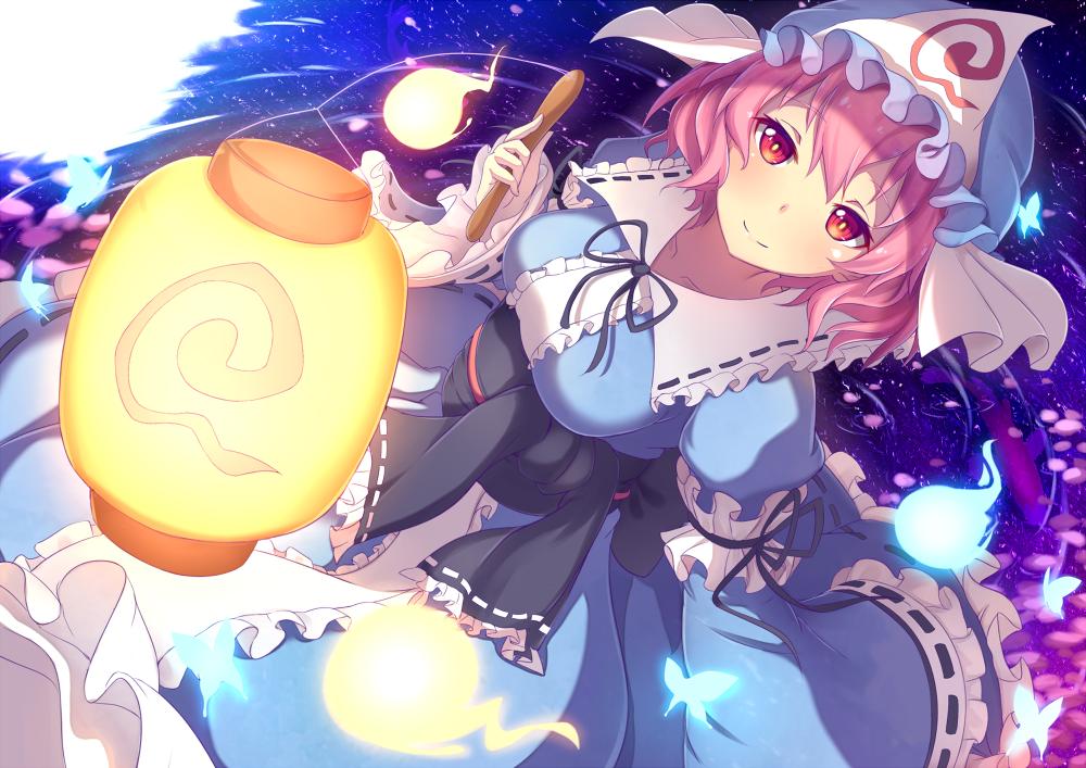 Soul Lantern
