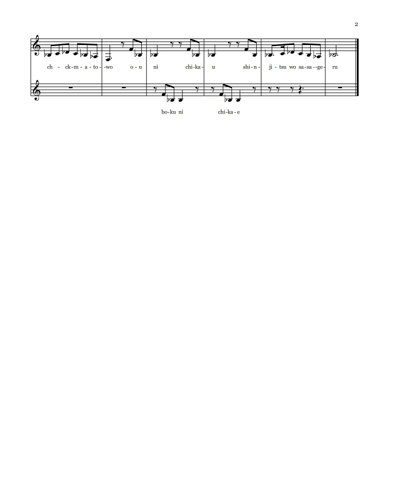Black And White Sheet Music 2 By Theclarinetmusician On