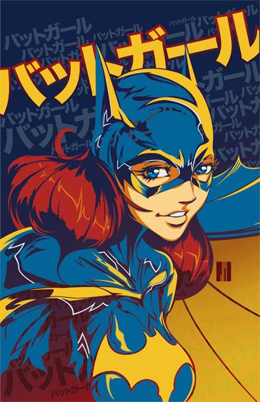 Batgirl Remixed by artofJEPROX