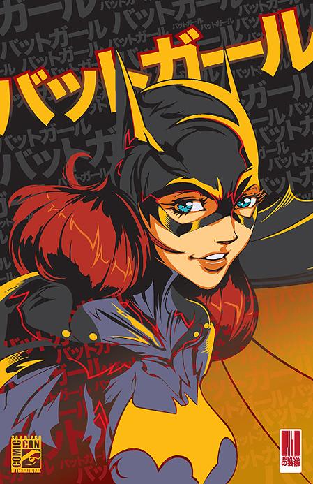 Batgirl Remixed SDCC 2014 Variant by artofJEPROX