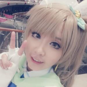 reikoish's Profile Picture
