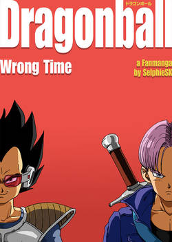 DB Fanmanga Wrong Time - Cover