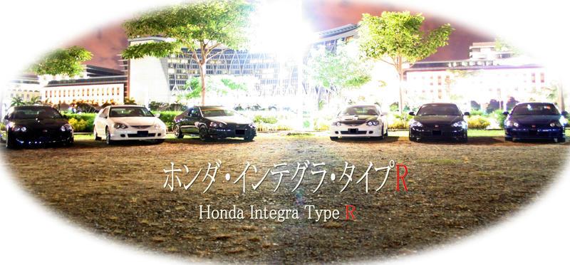 Honda Integra DC5R