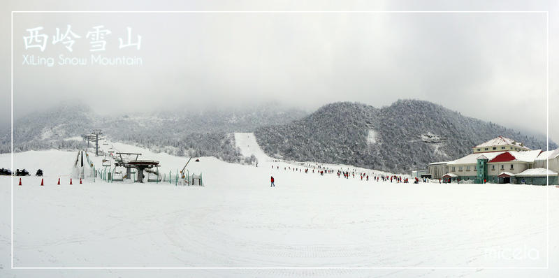 XiLing Snow Mountain
