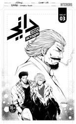 DANI-volume-03-cover by KareemSanshiro