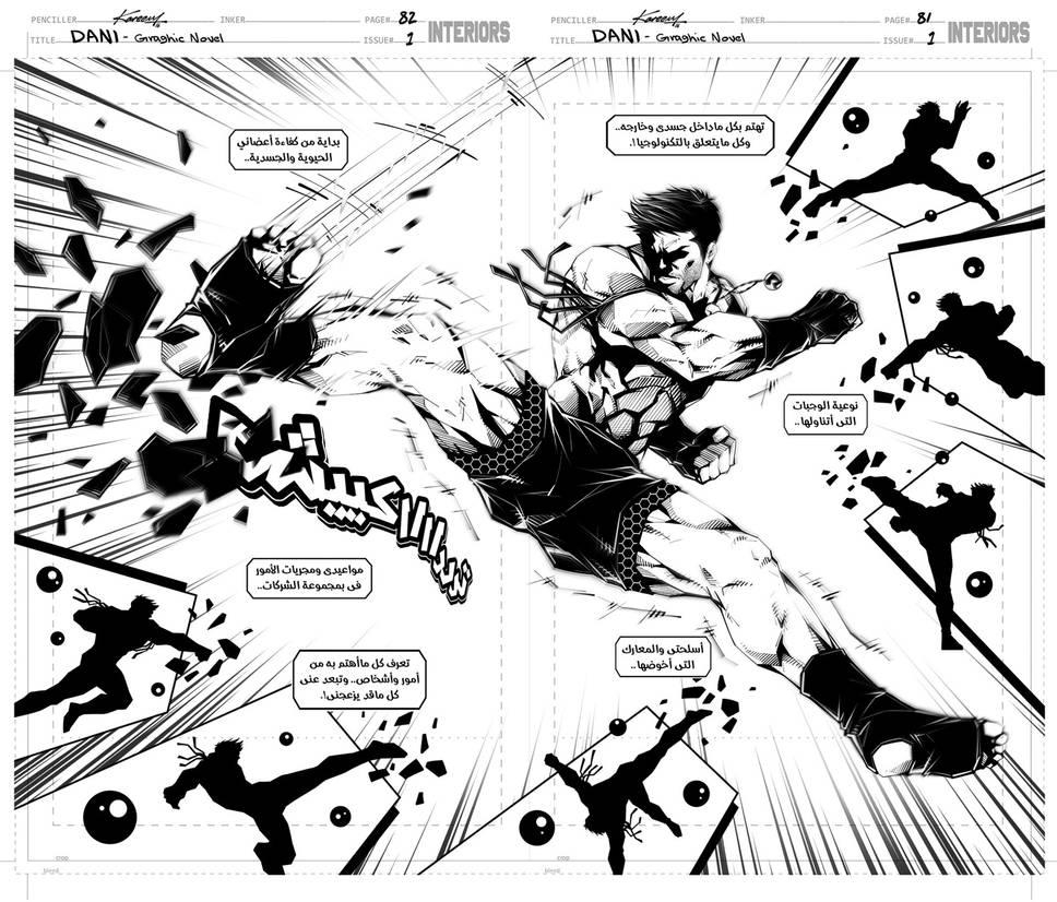 page-81-82 by KareemSanshiro