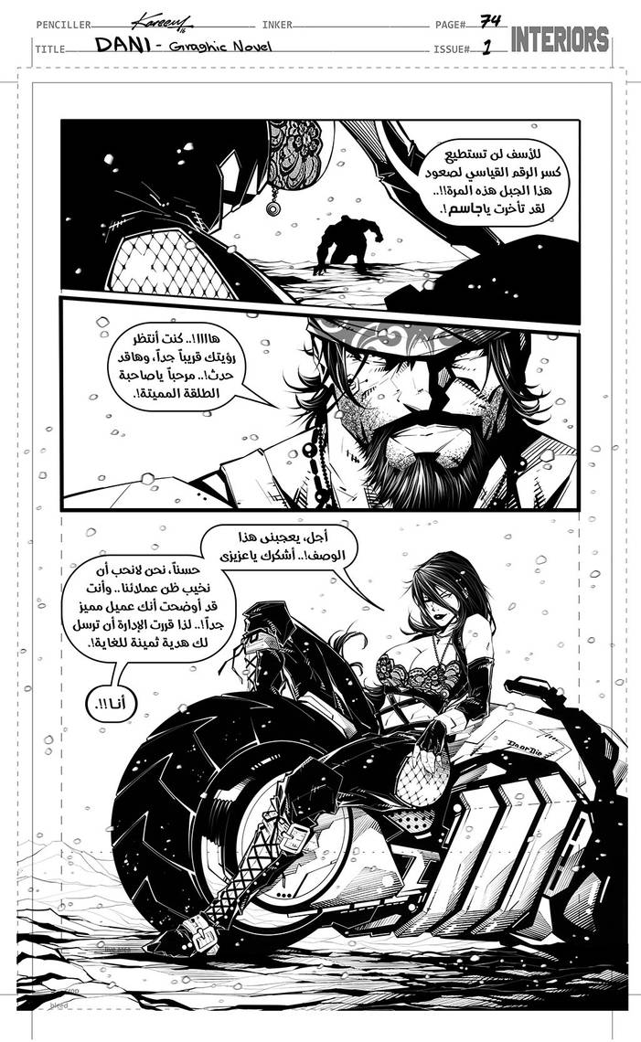 page-74 by KareemSanshiro