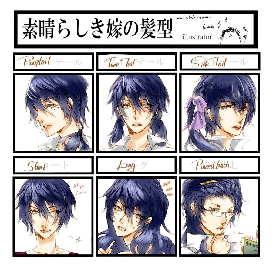 [MM] Hairstyle meme by IMAKINATION