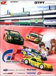 Super GT GT300 Poster