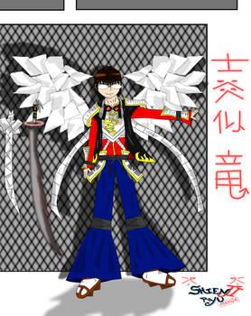 Shienji ryu persona character