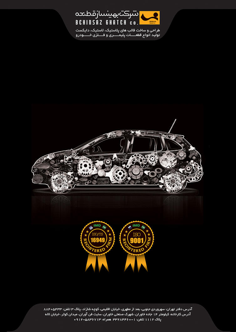 Car Parts And Accessories Cars Klerksdorp