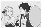 Manga Sneak Peek Strip by IzukiYia