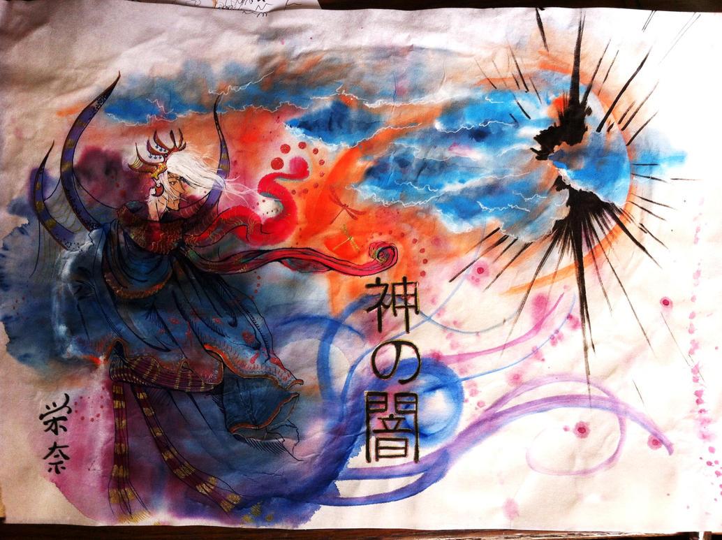 Emperor of Shadow by Yavanni