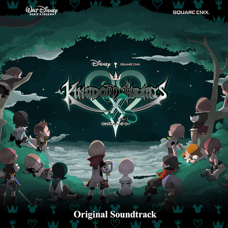 Kingdom Hearts Iphone Wallpaper: Kingdom Hearts Unchained X [chi] Album Cover By Metropower