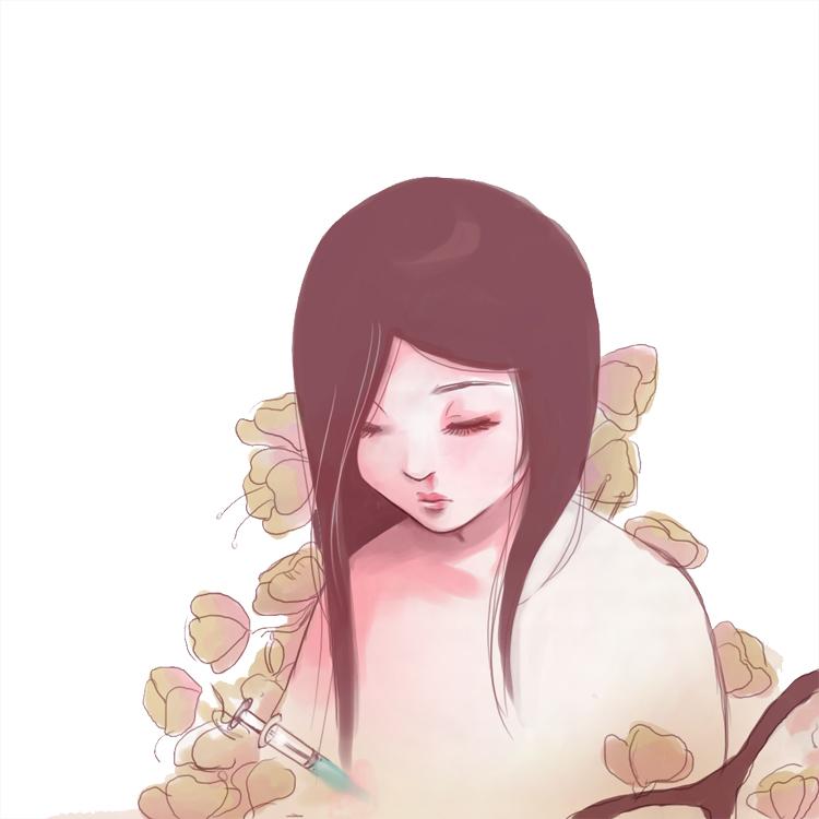 Hurt by Shinne