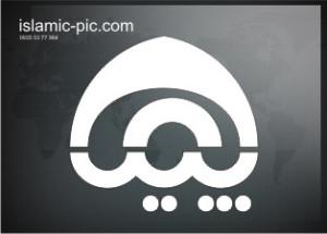 islamic-pic's Profile Picture