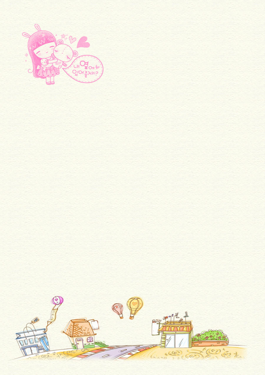 Korean Stationary Paper Sheet By Iyusukei On Deviantart