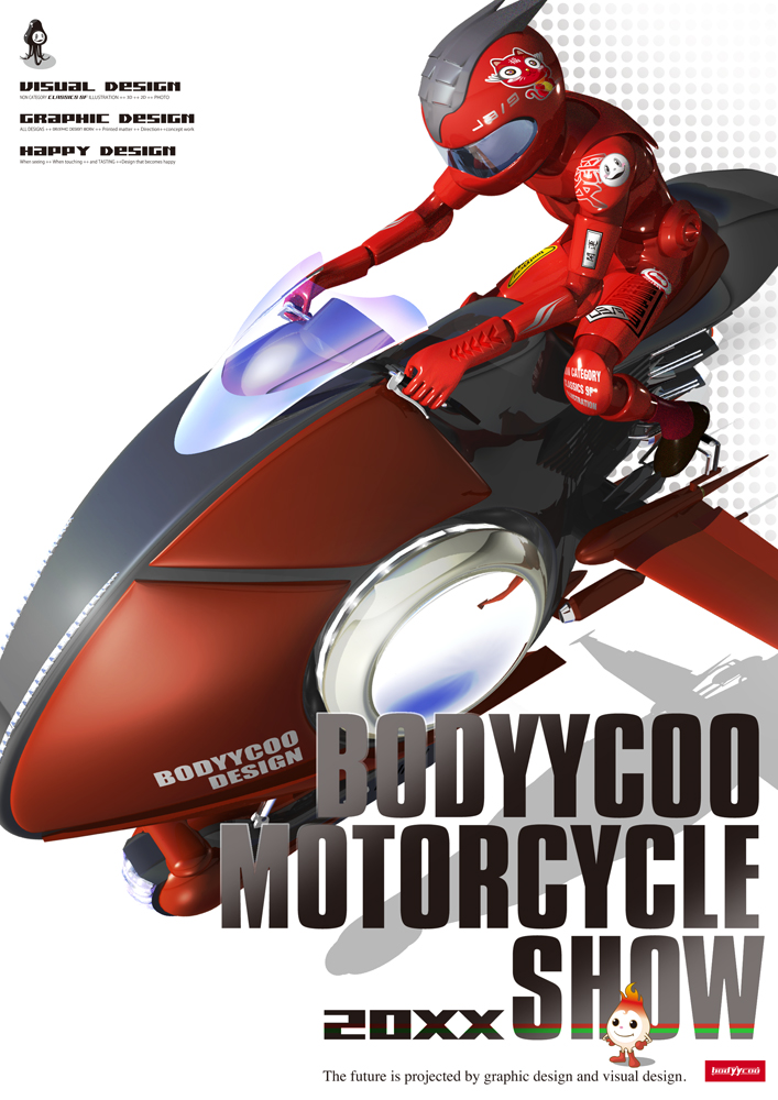 Motorcycleshow