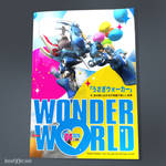 Monthly  The wonder world by bodyycoo