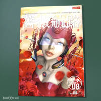 Rose route 02