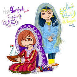 ash sharqiyah twins