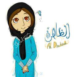 ad dhahirah