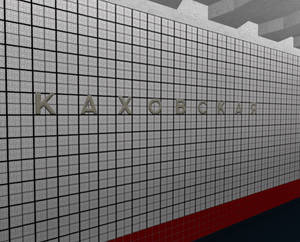 Kakhovskaya Station on ROBLOX (Incomplete)