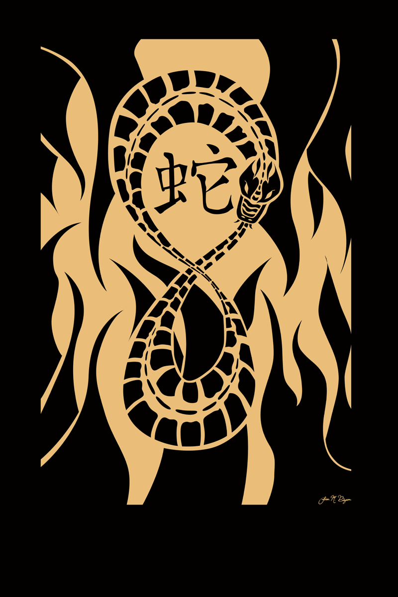 Ouroboros Flare by meralis
