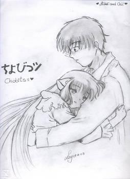 Chii e Hideki - Chobits