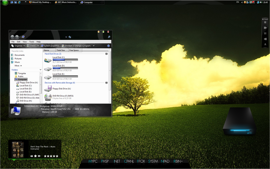 MironV My Desktop - 17.07.2008