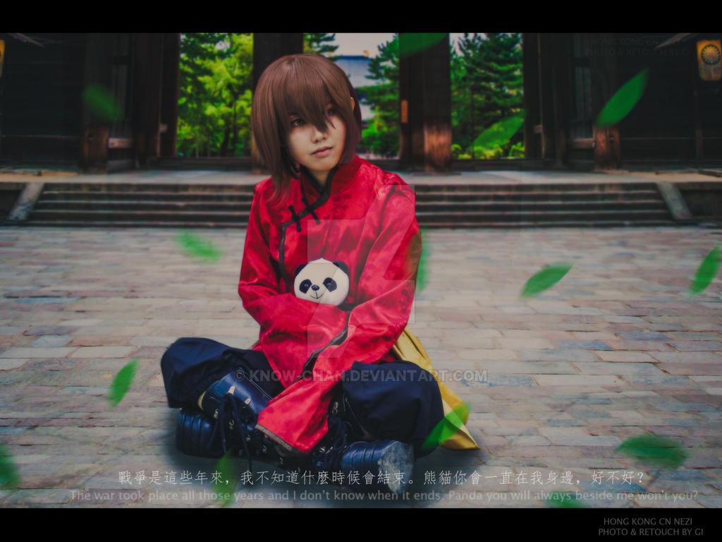 Hidden Harmonies China Blog