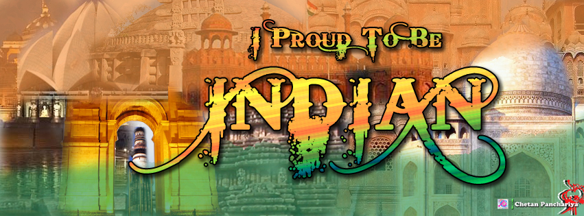 Proud To Be IndianI Am Proud To Be An Indian Wallpapers