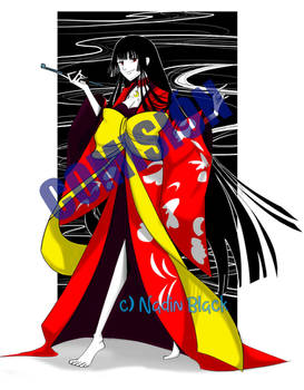 Yuko Commission
