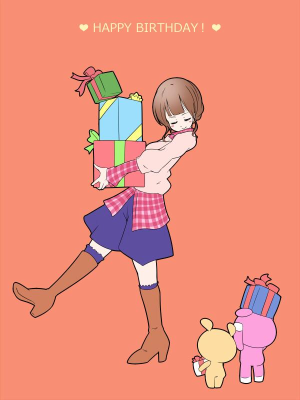 ryoimaru's Profile Picture