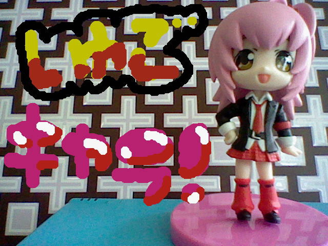 my mini doll shugo chara by severious654