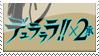 DRRR x2 Shou by clio-mokona